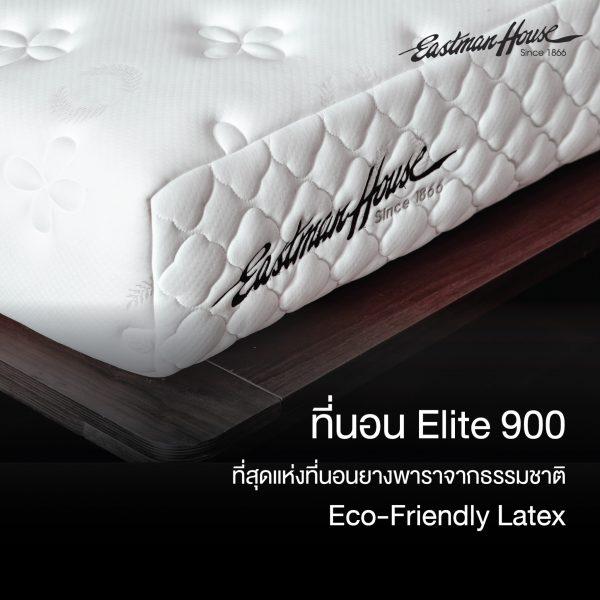 Elite 900
